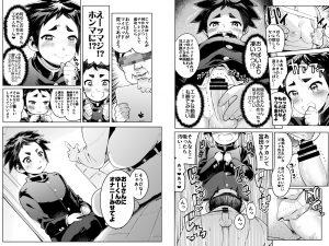 ゆーくんCHALLENGE!!神戸編さんぷる02