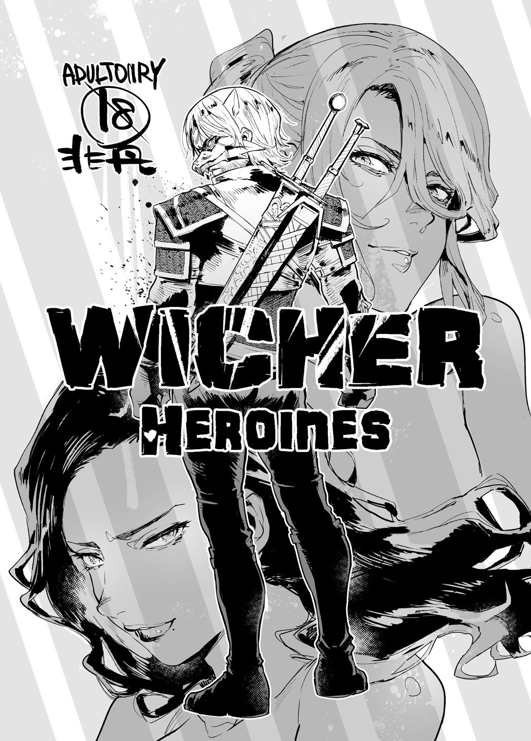 【同人誌】witcher3ヒロイン本高解像度DL版日本語&セリフなし