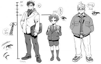 お父さんと息子と管理人